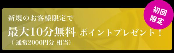 Tel top banner 1